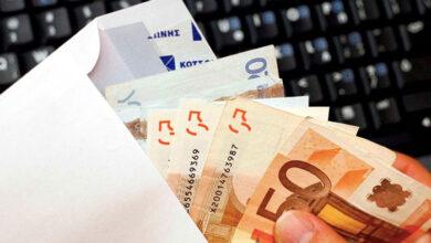 Photo of Επίδομα 800 ευρώ: Πώς θα το λάβουν εργαζόμενοι και μισθωτοί – Διευκρινίσεις Βρούτση