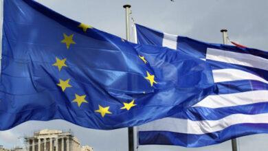 gr europe flag