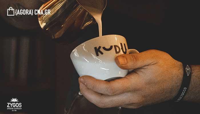 kudu coffee zygos 2