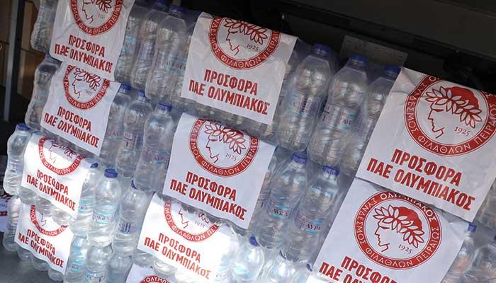 ΠΑΕ Ολυμπιακός: Στέλνει στον Εβρο 3 νταλίκες με νερό, φρούτα, αναψυκτικά και αναλώσιμα (pics) 6