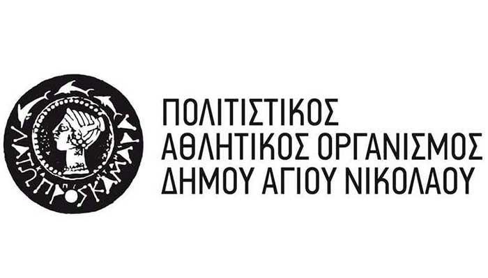 paodan logo