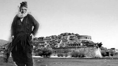 Photo of O Ιερέας της Σπιναλόγκας που κοινωνούσε τους λεπρούς και ποτέ δεν αρρώστησε
