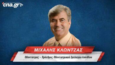 Photo of WEB TV: Ο κος Μ. Κλώντζας στέλνει με τον δικό του τρόπο τα πιο αισιόδοξα μηνύματα (video)