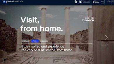 Photo of Η Ελλάδα από το σπίτι: Πρωτοβουλία του Υπουργείου Τουρισμού με την υποστήριξη της Google