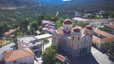 Photo of Ι. Μητρόπολη Πέτρας και Χερρονήσου: Προσοχή στις οικονομικές ενισχύσεις που κάποιοι χρησιμοποιούν το όνομά της