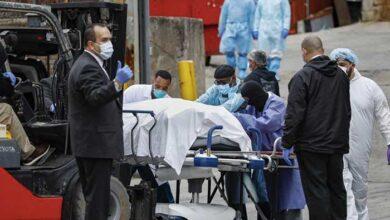 Photo of ΗΠΑ: Στους 8.162 οι νεκροί – Περισσότερα από 300.000 τα κρούσματα