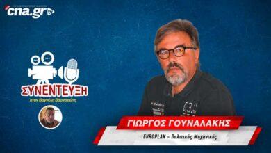 Photo of WEB TV: Κορωνοϊός – Ο κος Γιώργος Γουναλάκης για την καθημερινότητα και την επιχειρηματικότητα