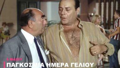 Photo of Η Finos Film τιμά σήμερα 5 Μαίου, την παγκόσμια ημέρα γέλιου (video)