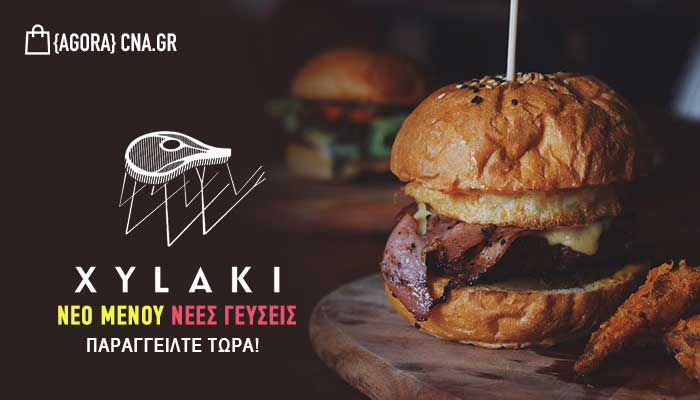 xylaki new