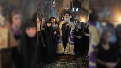 Photo of Kουρά Μεγαλόσχημης Μοναχής στο Ιερό Ησυχαστήριο Άξιον Εστί Ιεράπετρας