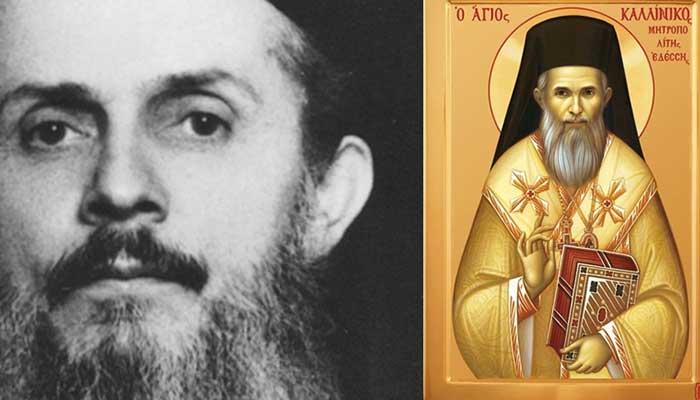 oikoumeniko patriarxeio 1
