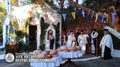 Photo of Η ομιλία του Σεβ. Μητροπολίτου κ. Γερασίμου επί τη Εορτή της Αγίας μεγαλομάρτυρος Μαρίνης