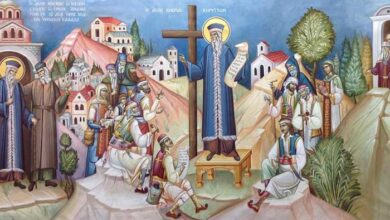 Photo of Άγιος Κοσμάς ο Αιτωλός: «Ήρθα στο χωριό σας»