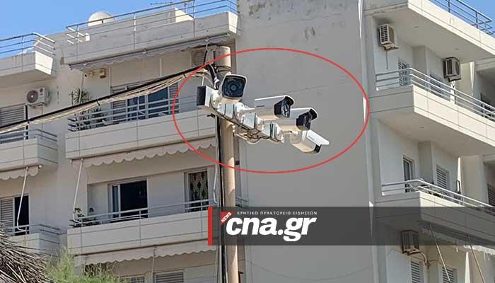 ammos camera3 1