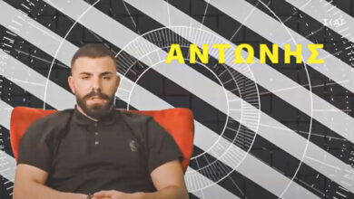 Photo of Το προφίλ του Αγιονικολιώτη που μπήκε στο σπίτι του Big Brother (video)