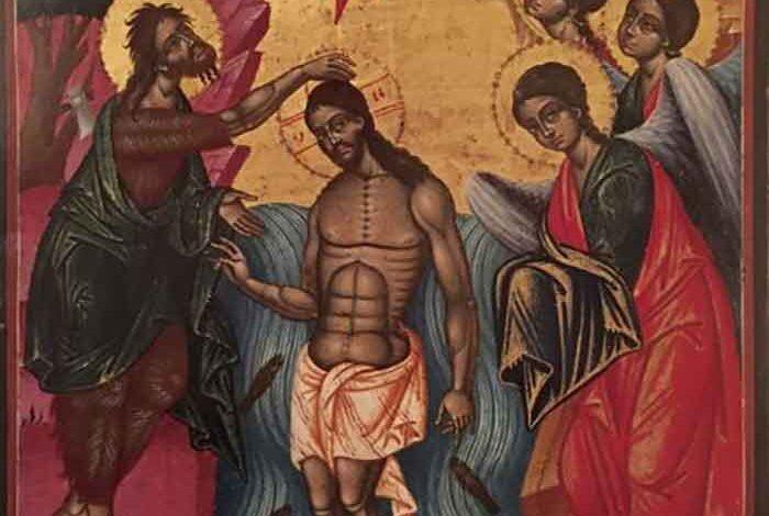 eikona vaptishs 1