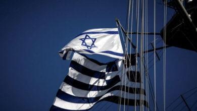 flags gr israel