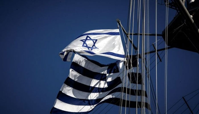 flags gr israel