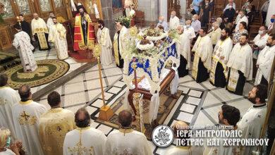 Photo of Νεάπολη: Με λαμπρότητα πανηγύρισε Κλήρος και λαός στον Ι.Μ.Ν. Μεγάλης Παναγίας