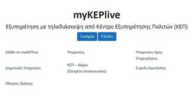 mykeplive