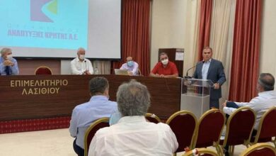 Photo of Δήμαρχος Ιεράπετρας: «Άμεση χρηματοδότηση του ΒΟΑΚ στο νομό Λασιθίου»