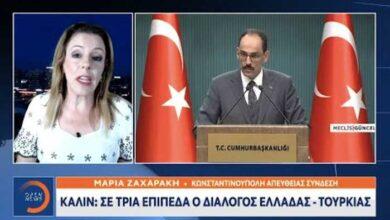 Photo of Εκπρόσωπος Ερντογάν: Σε τρία επίπεδα οι διερευνητικές με την Ελλάδα