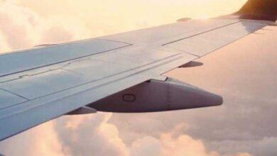aeroplano skonh