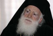 Photo of Το ιατρικό ανακοινωθέν για την υγεία του Αρχιεπισκόπου Κρήτης, Ειρηναίου