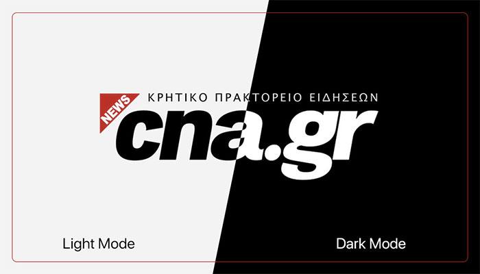 dark mode cna