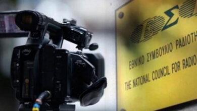 Photo of Βαρύ το κατηγορητήριο για το «Big Brother» από το ΕΣΡ!