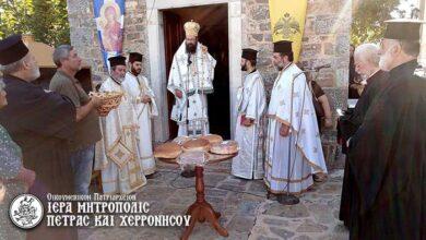 Photo of Η εορτή της καταθέσεως της Τιμίας Ζώνης της Υπεραγίας Θεοτόκου