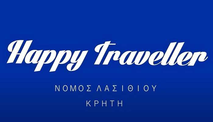 happy traveller lasithi