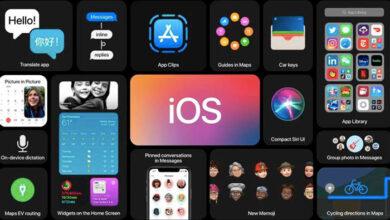 Photo of Γιατί πρέπει να περιμένεις λίγο πριν να εγκαταστήσεις το iOS 14