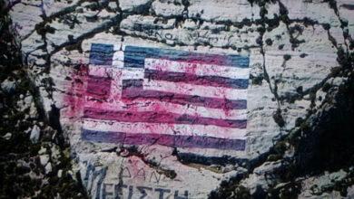 Photo of Καστελλόριζο: Drone από την Τουρκία έριξε κόκκινη μπογιά σε ελληνική σημαία