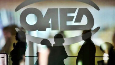 Photo of ΟΑΕΔ: Νέα ηλεκτρονική υπηρεσία δήλωσης παρουσίας επιδοτούμενων ανέργων