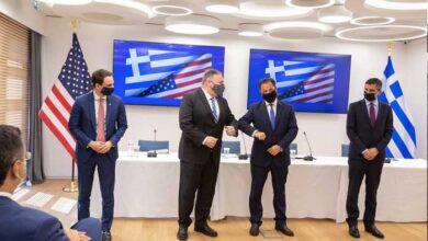 Photo of Γεωργιάδης – Πομπέο: Υπέγραψαν την τεχνολογική συμφωνία Ελλάδας-ΗΠΑ