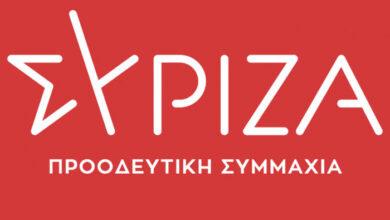 Photo of Αρνείται η κυβέρνηση την τροπολογία ΣΥΡΙΖΑ για παράταση προθεσμίας αυθαιρέτων