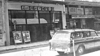 Photo of Τρούμπα: Σαν σήμερα πριν από 53 χρόνια έσβησαν τα «Κόκκινα φανάρια»