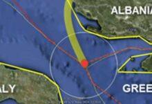 Photo of 2009: Συμφωνία Ελλάδας – Αλβανίας για την ΑΟΖ που δεν εφαρμόστηκε ποτέ