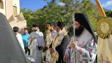 Photo of Ανακοίνωση επί των ονομαστηρίων του Σεβασμιωτάτου Μητροπολίτου Πέτρας & Χερρονήσου κ. Γερασίμου