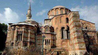 Photo of Μετά την Αγιά Σοφιά και επίσημα τζαμί η Μονή της Χώρας
