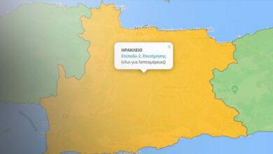 Photo of Κορωνοϊός: Άλλαξε επίπεδο επικινδυνότητας το Ηράκλειο