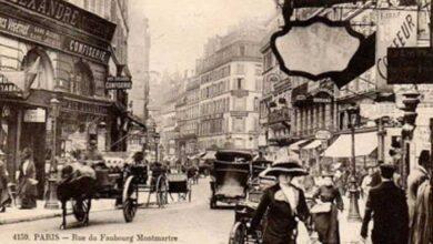 Photo of 1923: Μια προφητική ανακάλυψη ξεκινά στο Παρίσι…