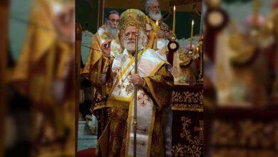 Photo of Μήνυμα Οικουμενικού Πατριάρχου κ. Βαρθολομαίου προς τον Αρχιεπίσκοπο Κρήτης κ. Ειρηναίο