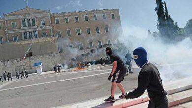 syntagma epeisodia