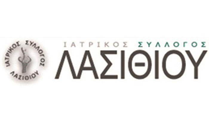 iatrikos lasithioy 1
