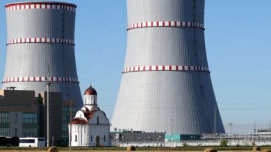 lefkorosia nuclear
