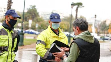 prostima lockdown astynomia police