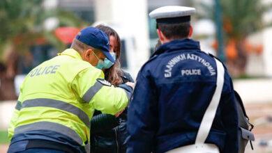 prostima police