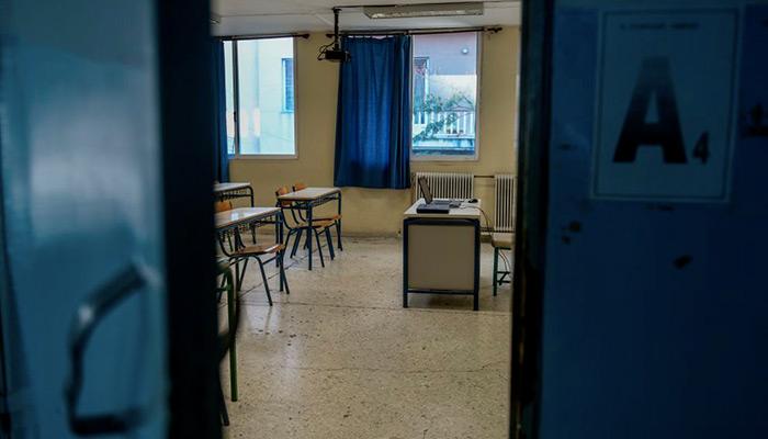 sxoleio school